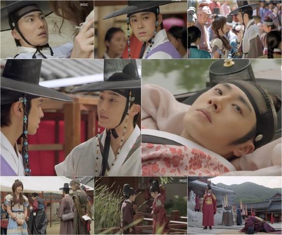 '야경꾼일지' 가 4각 로맨스의 서막을 알렸다 ⓒ MBC 방송화면