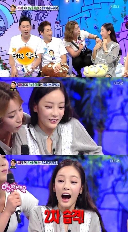 '안녕하세요' 카라 구하라 ⓒ KBS 방송화면