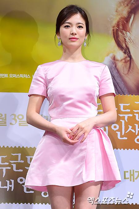 배우 송혜교 측이 19일 귀속 종합소득세 과소신고에 따른 세무조사에 대한 입장을 밝혔다. 김한준 기자