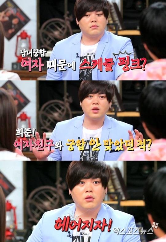 '매직아이' 문희준이 여자친구 대신 팬들을 선택한 속내를 밝혔다 ⓒ SBS 방송화면