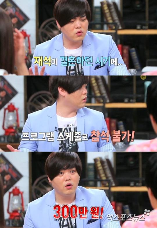 '매직아이' 문희준이 자신의 인간관계에 대해 털어놨다 ⓒ SBS 방송화면