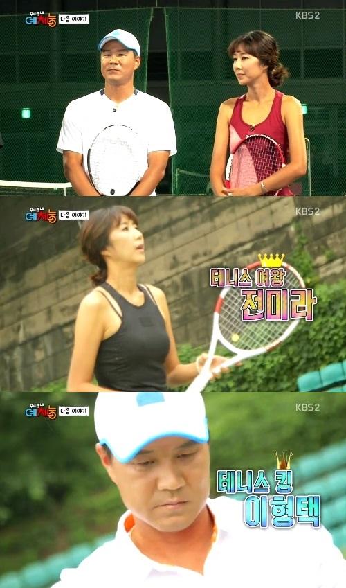 우리동네 예체능에 합류하는 전미라와 이형택 ⓒ KBS2TV '우리동네 예체능'