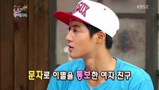 김현중 ⓒ KBS 방송화면