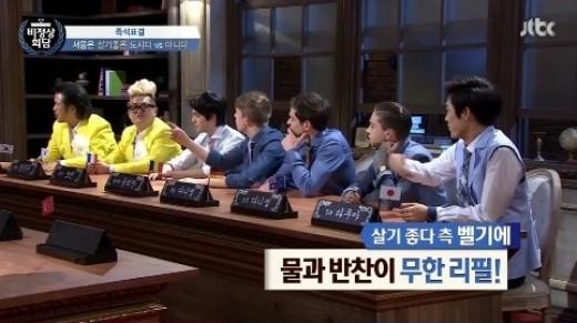 25일 방송된 JTBC '비정상회담'이자체 최고시청률을 경신했다.  ⓒ JTBC 방송화면 캡처