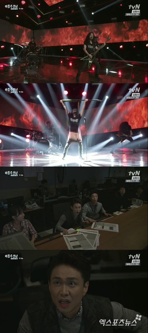 '아홉수 소년'의 오정세가 쓰레기스트의 노출 사고에 당황했다. ⓒ tvN 방송화면