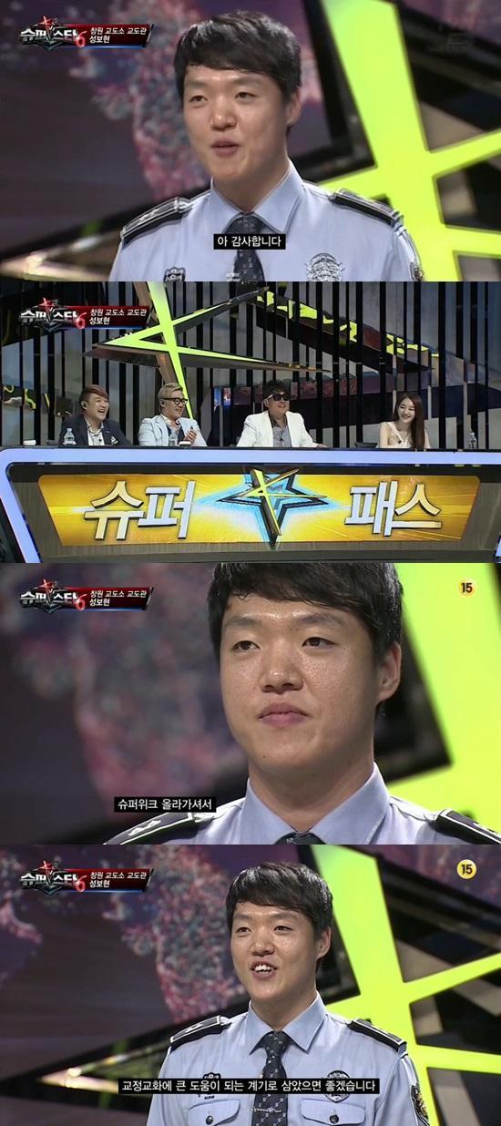 '슈퍼스타K6' 교도관 성보현이 지역 예선을 통과했다. ⓒ M-net '슈퍼스타K6' 방송화면