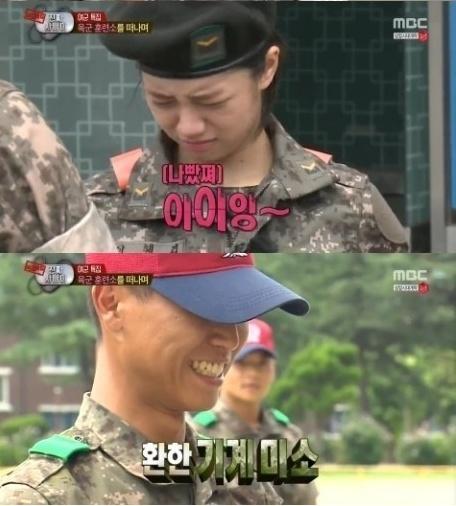 '진짜사나이' 여군특집 혜리 애교 ⓒ MBC 방송화면