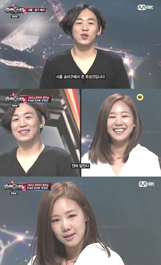 슈퍼스타K6 ⓒ Mnet 방송화면