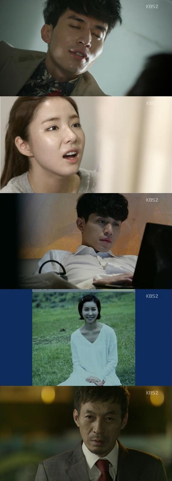 '아이언맨' ⓒ KBS 방송화면