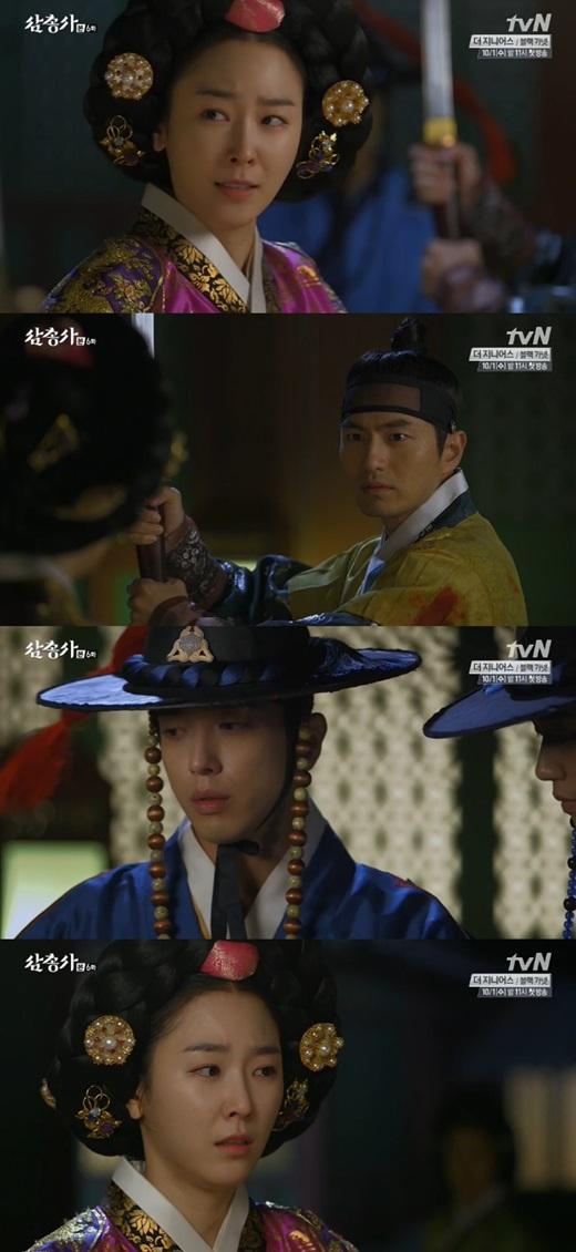 '삼총사' 서현진이 이진욱, 정용화의 대결을 막았다. ⓒ tvN 방송화면