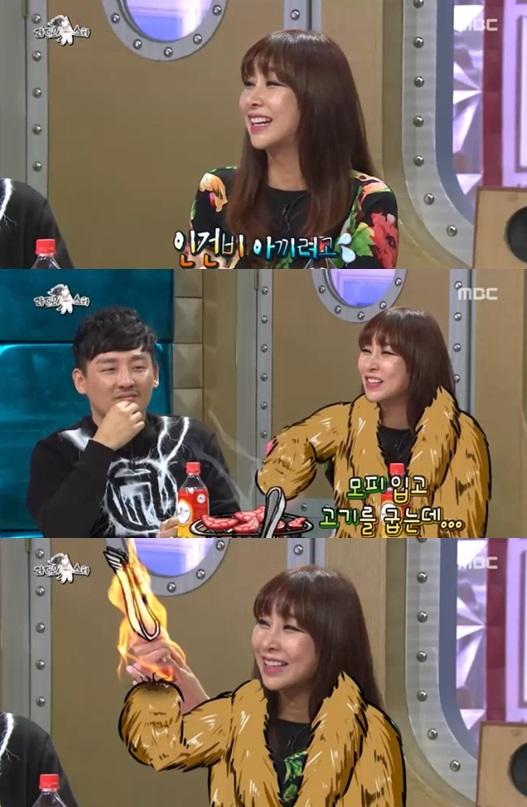 '라디오스타' 김지현 ⓒ MBC 방송화면