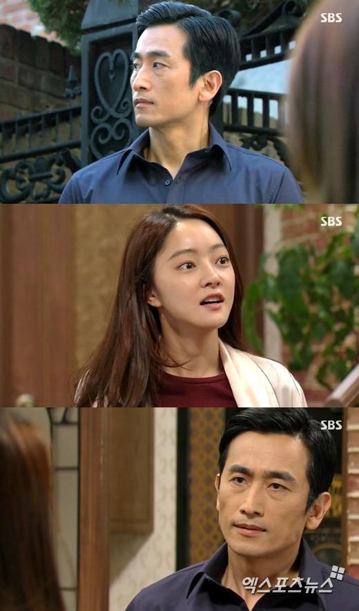 '끝없는 사랑'의 서효림이 차인표에게 독설했다. ⓒ SBS 방송화면