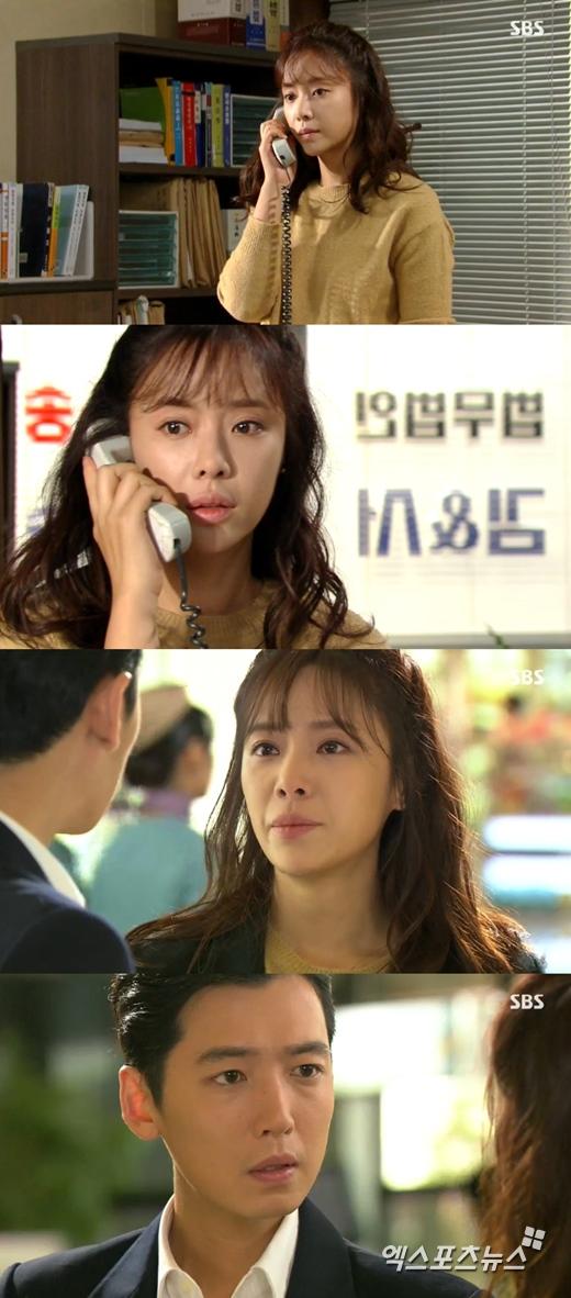 '끝없는 사랑'의 황정음의 딸이 유괴당했다. ⓒ SBS 방송화면