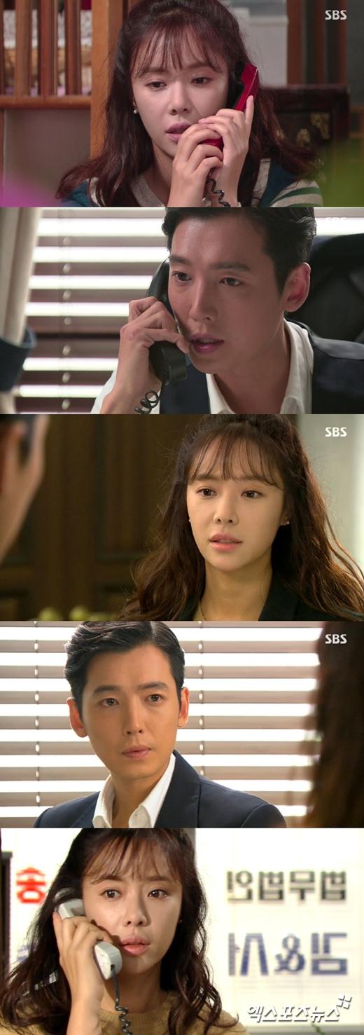 '끝없는 사랑'의 황정음이 정경호를 붙잡았다. ⓒ SBS 방송화면