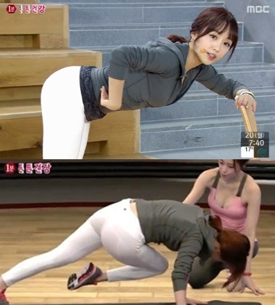 요가 강사 박초롱 ⓒ MBC 방송화면