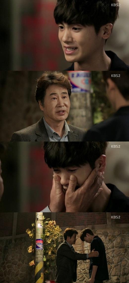 '가족끼리 왜 이래' 박형식이 유동근 앞에서 눈물을 흘렸다. ⓒ KBS 방송화면