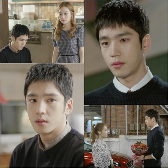 '연애의 발견' 구원 ⓒ KBS 방송화면