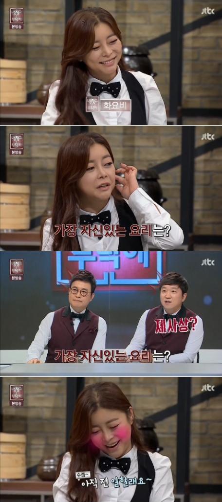 '냉장고를 부탁해' ⓒ JTBC 방송화면