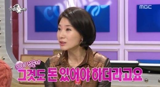 황영희 ⓒ MBC '라디오스타' 방송화면
