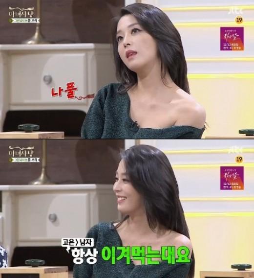 '마녀사냥' 한고은 ⓒ JTBC 방송화면