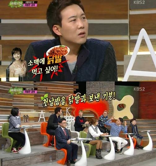 '비타민' 도경완 ⓒ KBS 방송화면