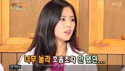박기량 ⓒ KBS 2TV '해피투게더' 방송화면