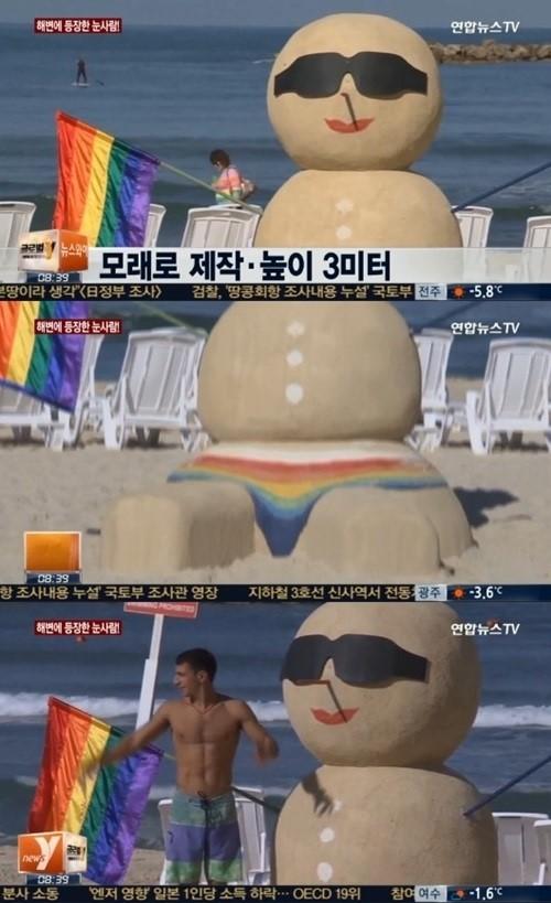 이스라엘 해변 모래 눈사람 ⓒ 연합뉴스TV 방송화면