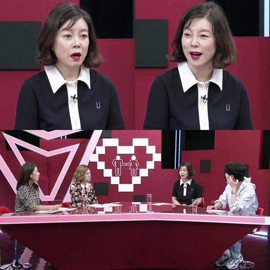 '연애의 참견' 최화정, 결혼 비용 나눈 커플 사연에 동공 지진