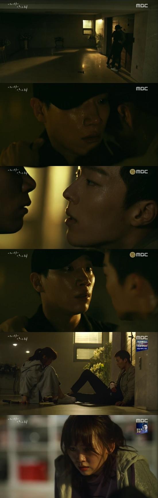 '이리와 안아줘' 장기용, 김경남 칼에 찔렸다…진기주 오열
