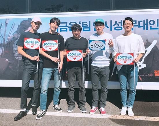 [공식입장] '안시성' 개봉 6일째 200만 돌파…'광해'보다 빠르다