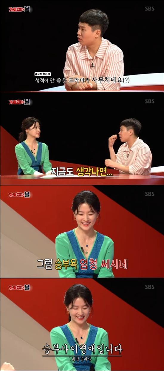 """'가로채널' 이영애 """"시청률 한 자릿수 나온 작품 사무쳐"""""""