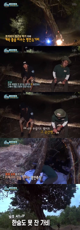 '정글의 법칙' 문가비, 밤 사이 접근한 야생 코끼리에