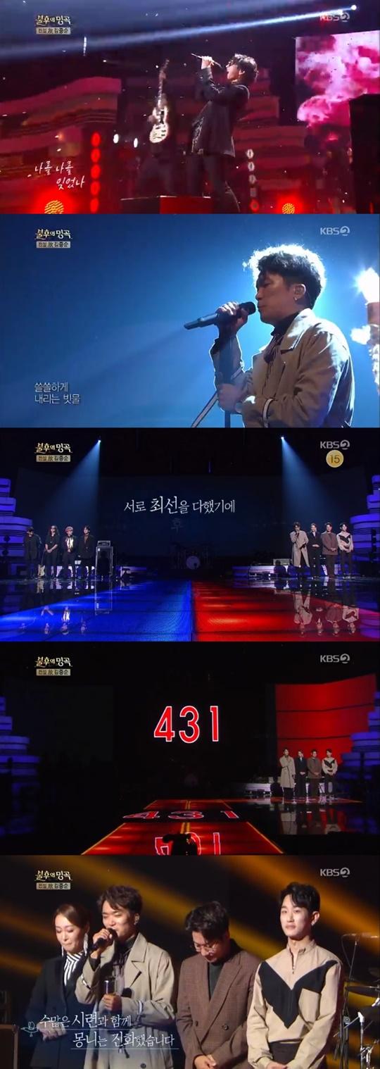 [종합] '불후의 명곡' 몽니, 라이벌 로맨틱펀치 꺾고 '최종 우승'