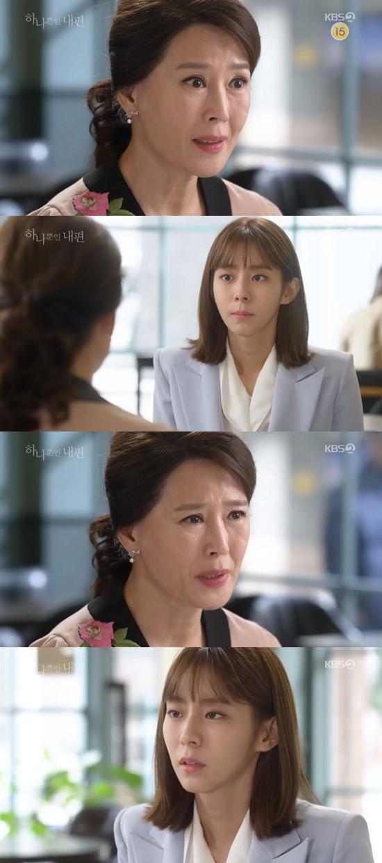 '하나뿐인 내편' 차화연, 유이에 정재순 동생 역할 부탁했다 '동거 제안...