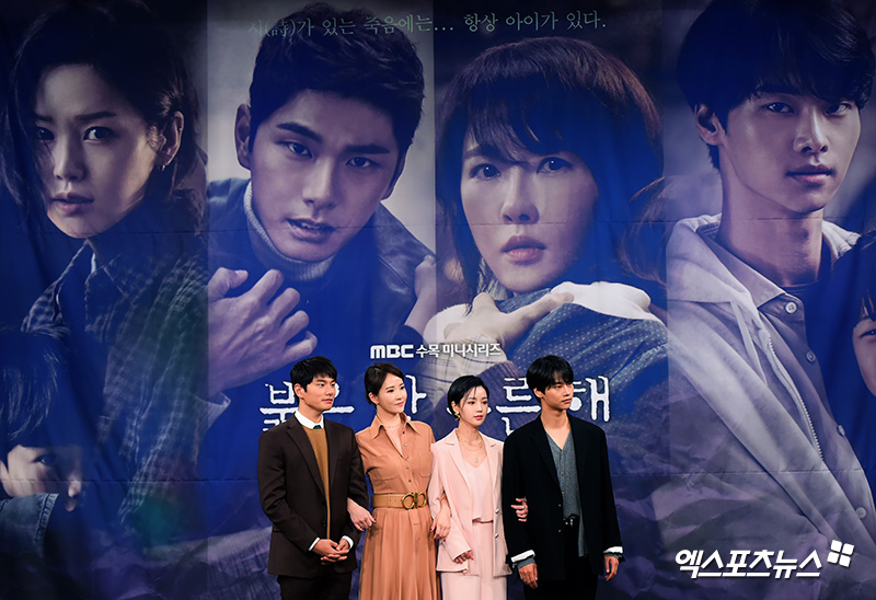 red moon blue sun k drama - photo #14