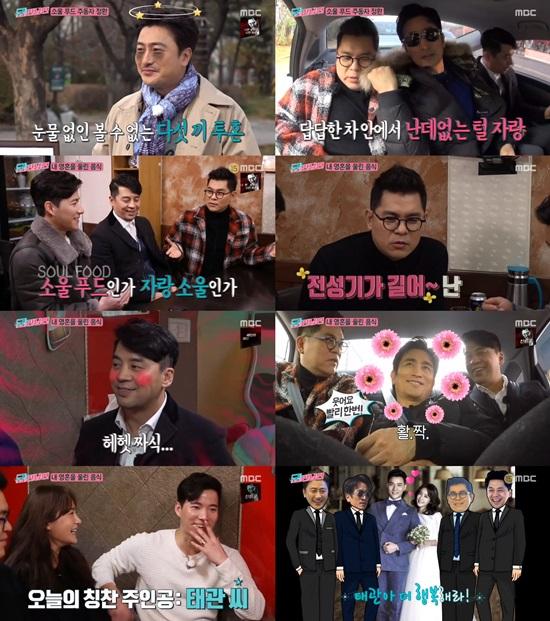 '궁민남편' 조태관 아내 노혜리, 첫 예능 출연…자체 최고 경신 '5.8...