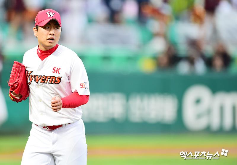 SK 김택형