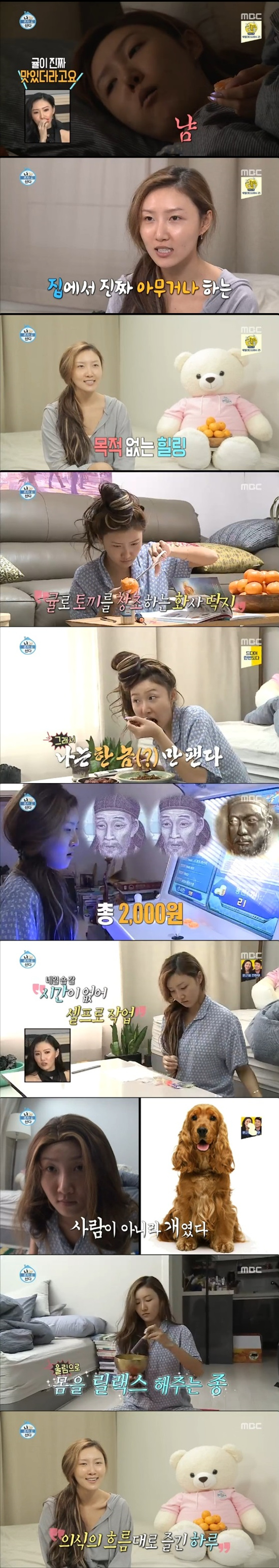 '나 혼자 산다' 화사 방구석 힐링 → 한혜진X김원경 우정여행 in 하와...
