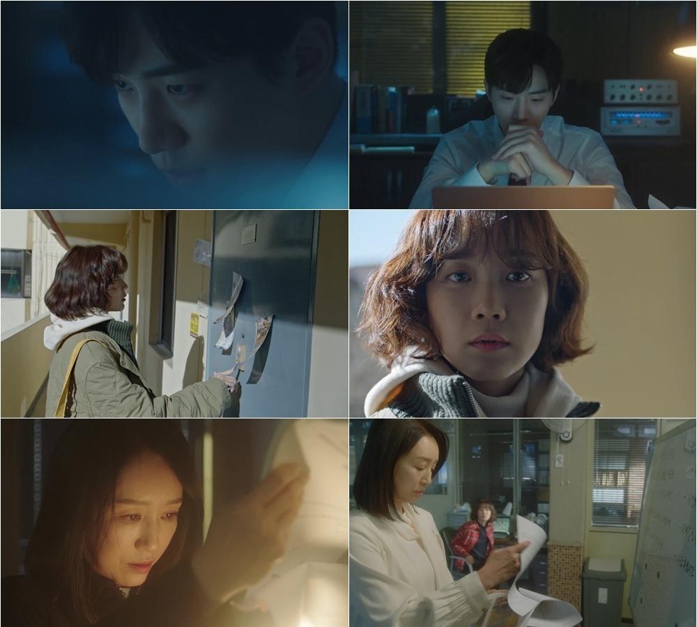 '자백' 이준호·신현빈,  본격 팀플레이 시작…사건 꿰뚫는 '예리한 눈빛' [포인트:신]