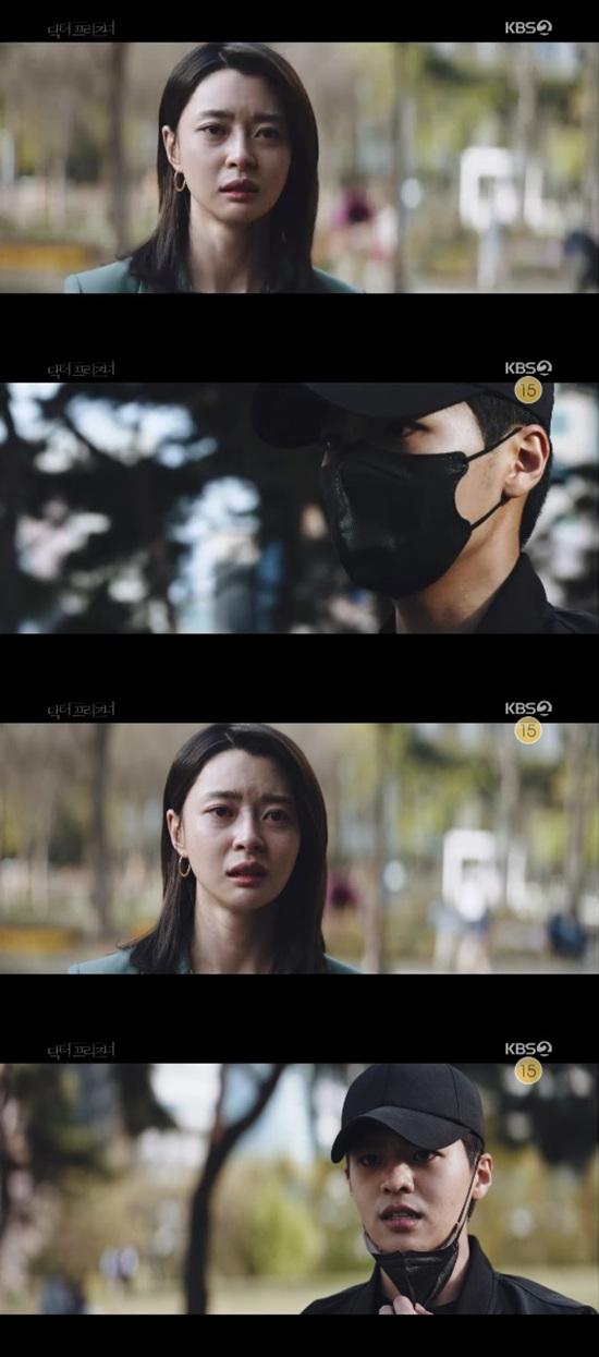 '닥터 프리즈너' 권나라, 실종됐던 려운 만났다 '눈물'