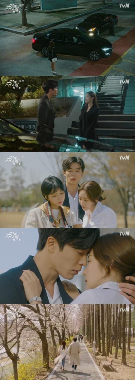 '그녀의 사생활' 박민영♥김재욱, '설렘폭발' 가짜 연애 시작 (ft. 정제원) [종합]