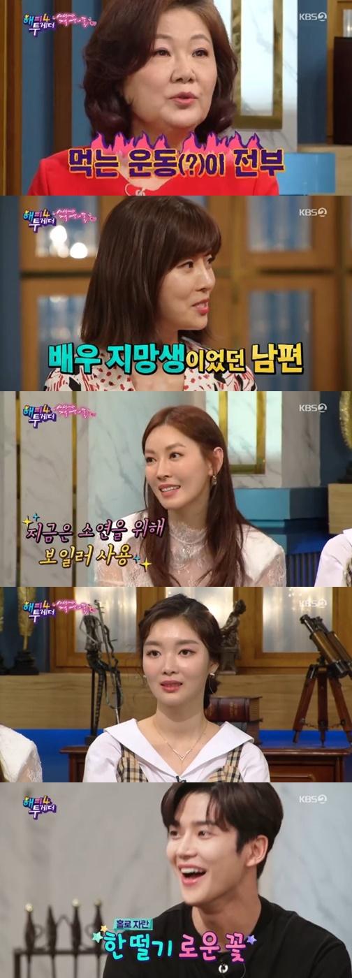 김해숙X유선X김소연X김하경, '해투4' 접수한 네 모녀 입담+끼 [종합]