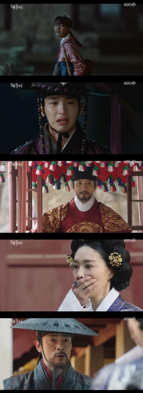 '녹두전' 장동윤·김소현, 눈물의 이별…박민정, 장동윤 정체 알았다
