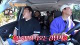 1박 2일,연정훈,김종민,문세윤,김선호,딘딘,라비
