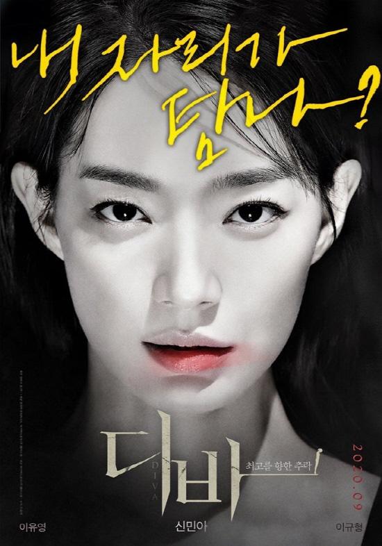 엑스포츠뉴스: 연예 - cover