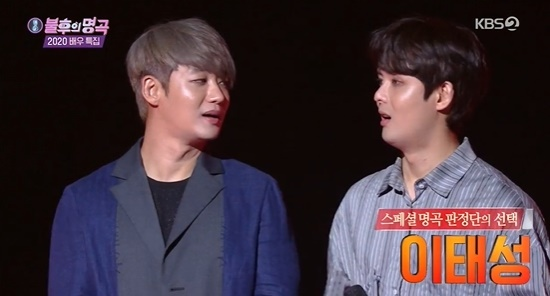 '불후' 이태성, 성유빈과 뜨거운 형제애…2020 배우 특집 우승 [종합]