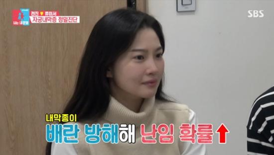 '전진♥' 류이서, 자궁내막증 시술받았다...오지호표 '명품경매' (동상이몽2)[종합]