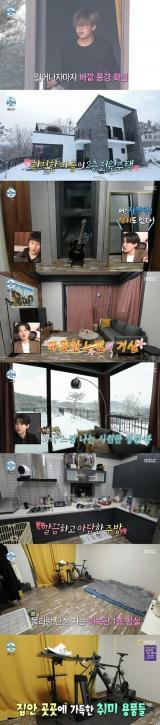 나 혼자 산다,박은석