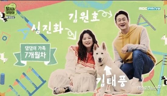 심진화♥김원효 태풍이, 에이스 예감