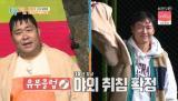 1박 2일,연정훈,문세윤,김종민,김선호,딘딘,라비